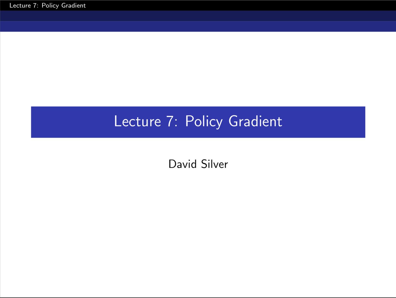 David Silver 增强学习——Lecture 7 策略梯度算法(三)