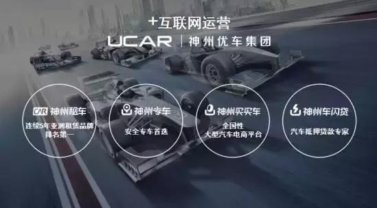 神州专车CMO杨飞:移动端营销流量池思维(上)