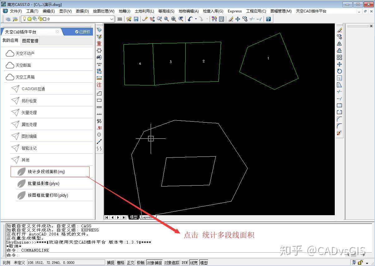 cad统计多段线长度_如何在CAD中批量统计多段线面积 - 知乎