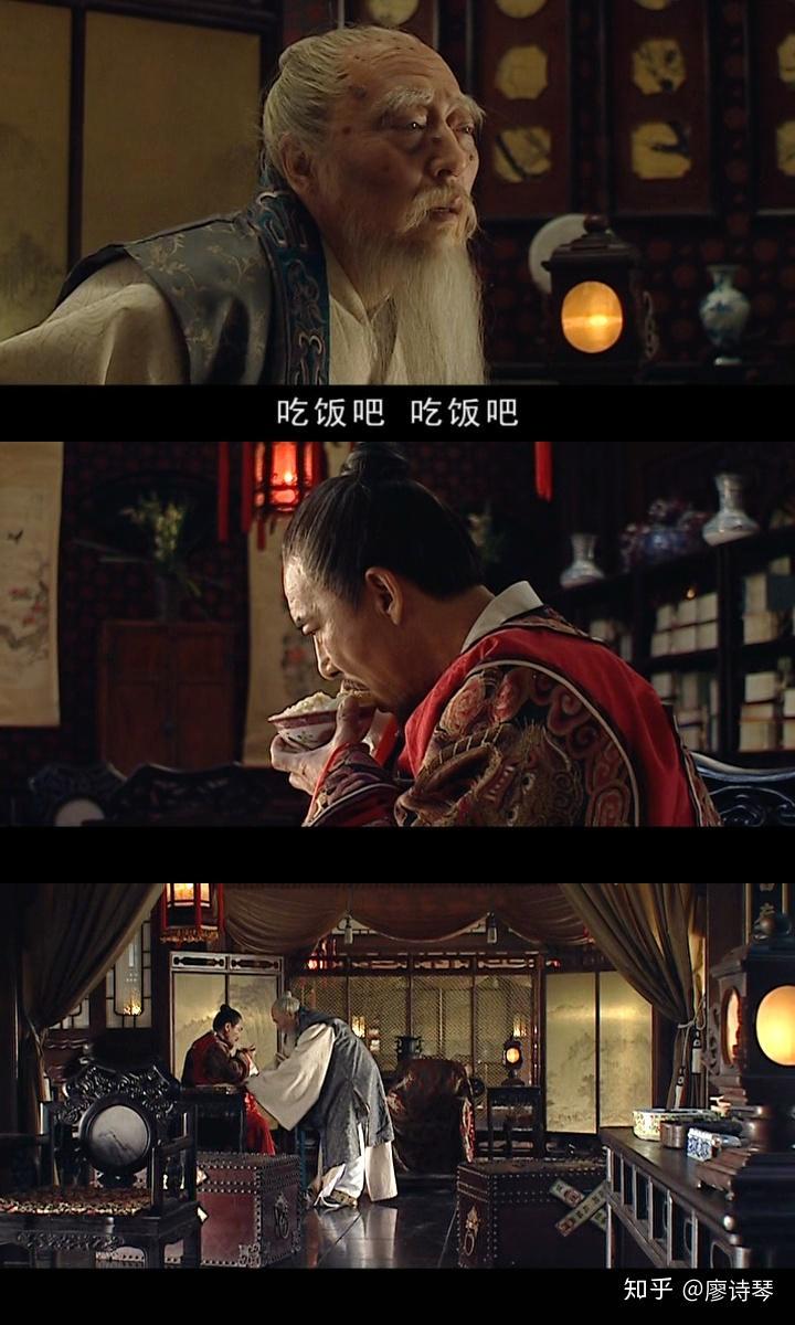 鄢懋卿怎么读_多图详解《大明王朝》第十七集 - 知乎