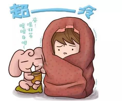 身体容易疲乏的原因_寒性体质如何调理调理体寒的小偏方-知乎