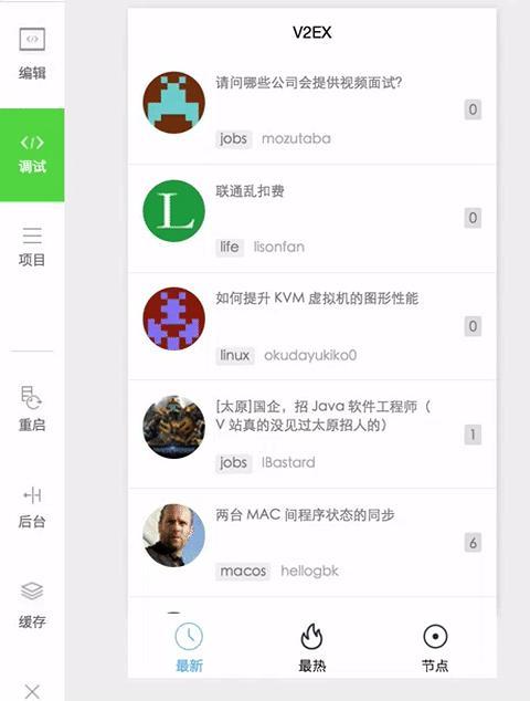 强烈推荐12套开源微信小程序免费源码