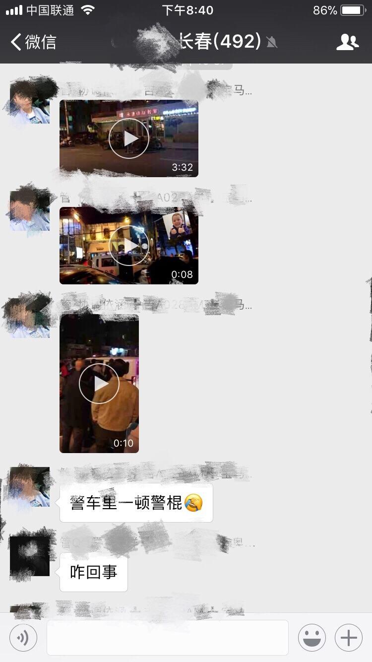 长春警察打人视频_如何看待长春桂林路老外醉酒闹事打人? - 知乎