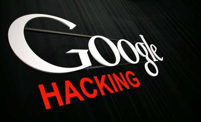 谷歌黑客搜索技巧(google hacking)