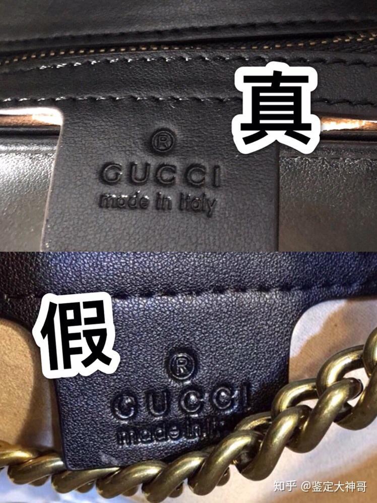 gucci包真假_如何进行 Gucci 真假的鉴定? - 知乎