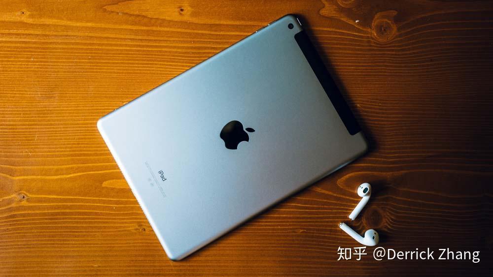 2018 新 iPad 到底值不值得买?