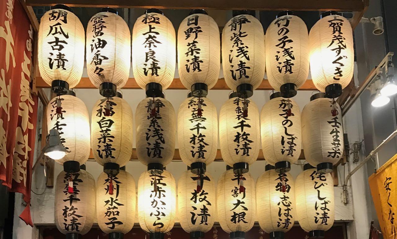 日本游之见闻和感想之碎碎念
