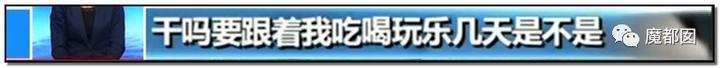 """震怒全网!云南导游骂游客""""你孩子没死就得购物""""引发爆议!131"""