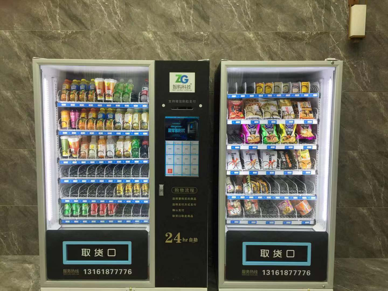 自动售货机的优势是什么?