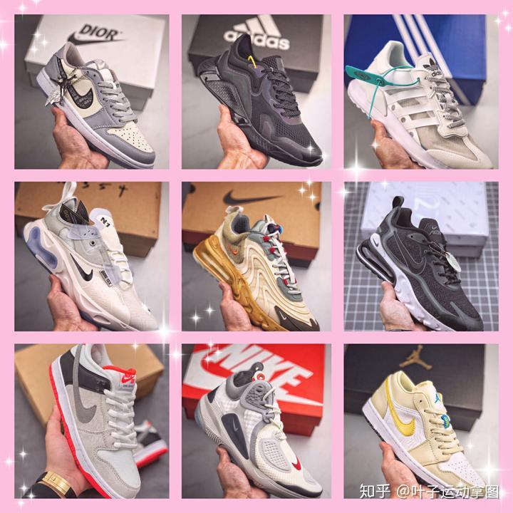 鞋控必备2020超火的潮鞋运动鞋耐克 叶子运动拿图