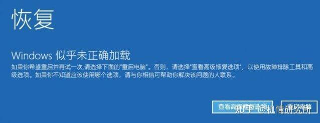 电脑进入系统时重启_小技巧:Windows10电脑无法启动怎么进安全模式? - 知乎