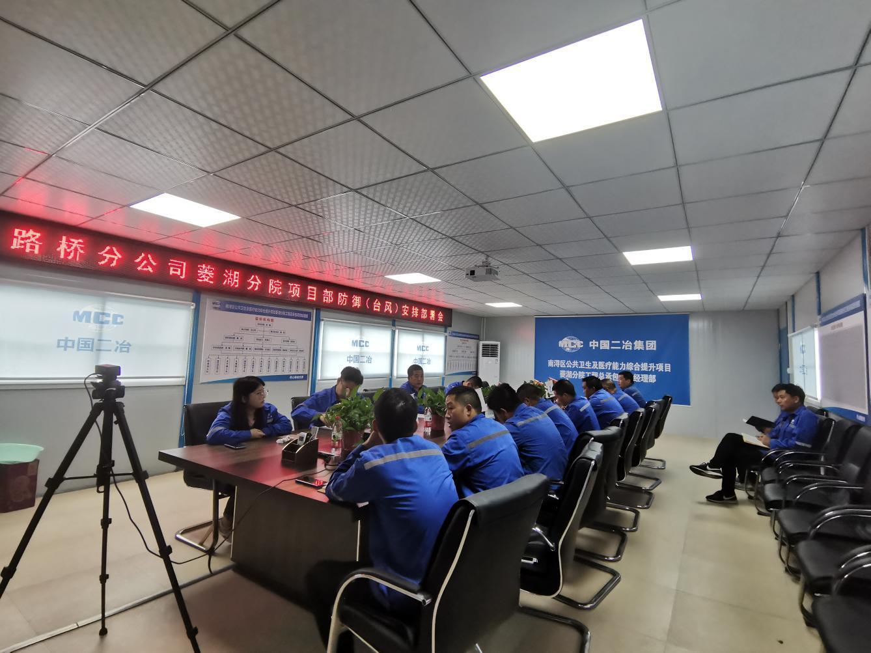 與風雨競速 與時間賽跑——中國二冶全力以赴筑起防臺防汛堅實堤壩