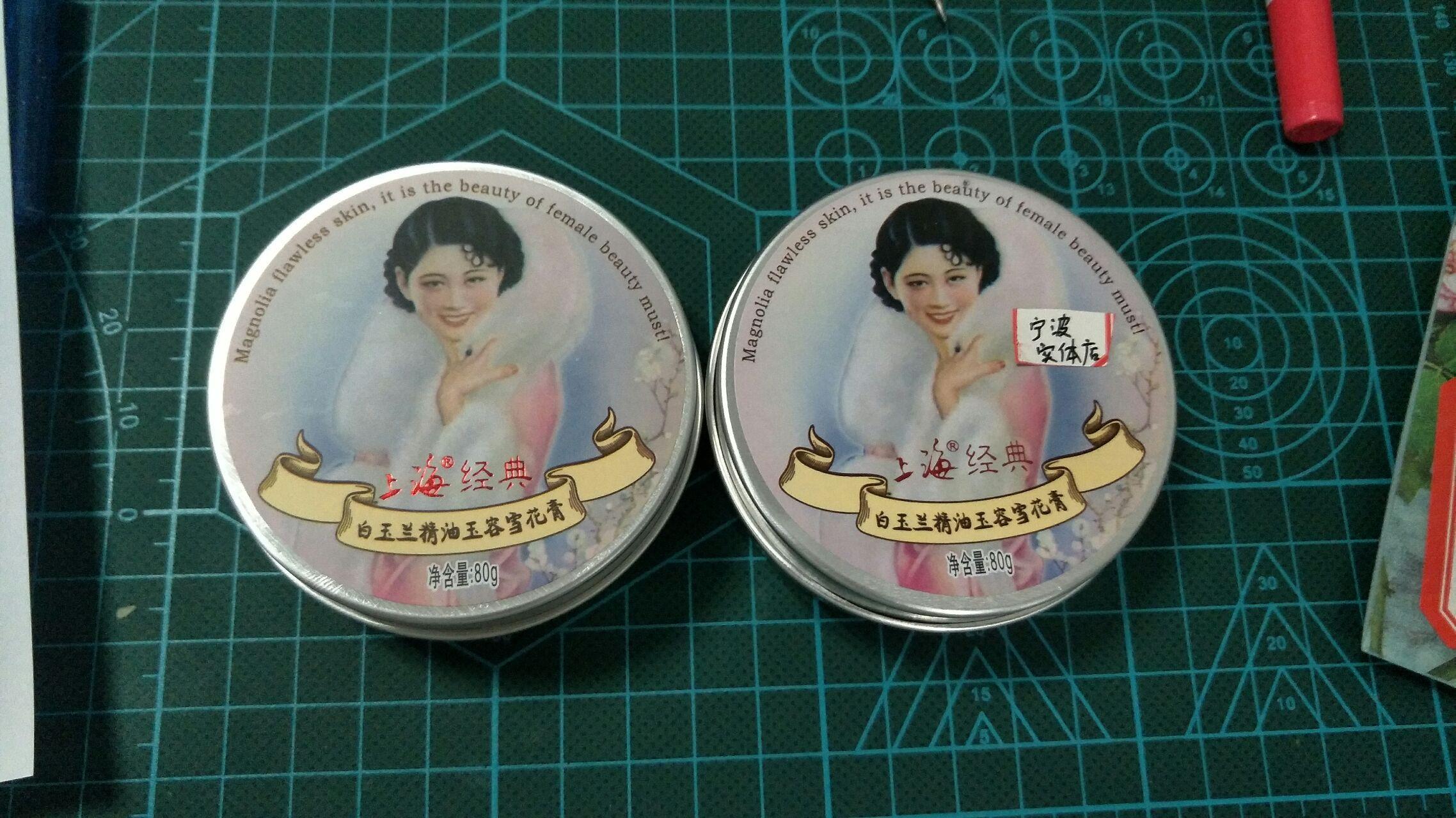 上海女人护肤品_说说上海女人这个品牌的护肤品如何? - 知乎