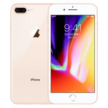 苹果iphone手机双11天猫和京东谁更优惠?人肉评测来了(图22)