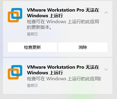 vmware 破解 版 win7