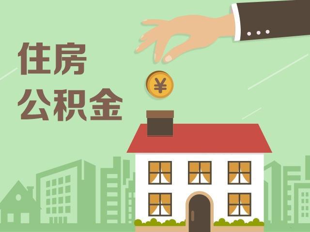 东莞市房产证办理_广州市住房公积金提取指南 - 知乎