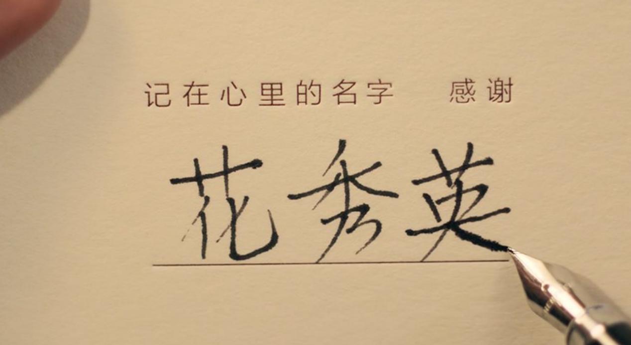 人民网高度赞扬小罐茶的中秋广告用真心表达感谢!