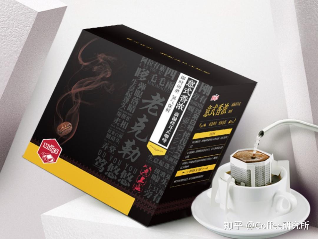 比较好的咖啡豆品牌_张文宏:喝咖啡能续命,我赶紧囤了挂耳 - 知乎