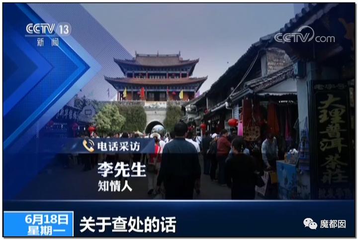 """震怒全网!云南导游骂游客""""你孩子没死就得购物""""引发爆议!164"""