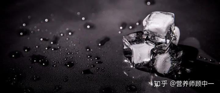 饮用冰水对健康是否有害?