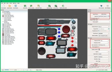 UE4图集VaTexAtlas插件(推荐介绍) - 知乎