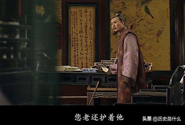 鄢懋卿怎么读_大明王朝1566中严世蕃为什么那么急躁,因为他才是真的没有退路 ...