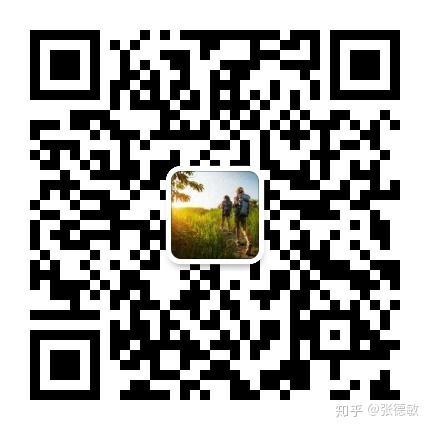 到贵州旅游,5月5日起,河南人游贵州景区享门票5折优惠