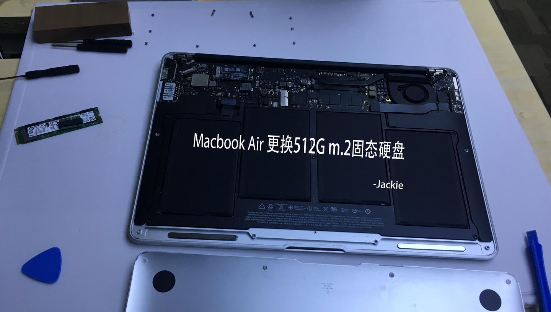 老款Macbook Air 更换m.2 NVMe SSD固态硬盘 intel 660p 512G
