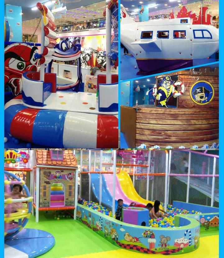 忻州儿童乐园加盟哪个好? 加盟资讯 游乐设备第5张
