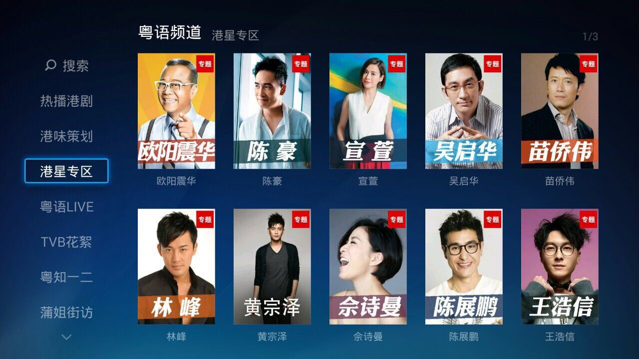 tvb电视剧电话铃声_从哪里看TVB最新剧? - 知乎