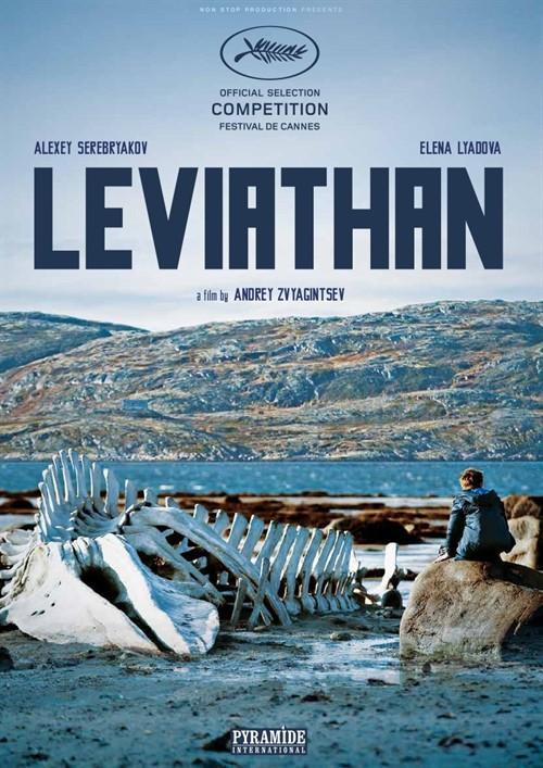 《利维坦》一部关于真相的电影