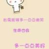 code 清汤