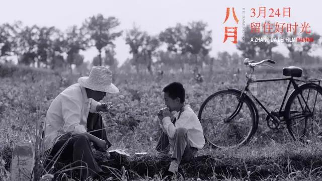 Lens和金马奖影片《八月》导演张大磊聊了聊:比我还理想主义的父亲,让我更快一点,先满足市场