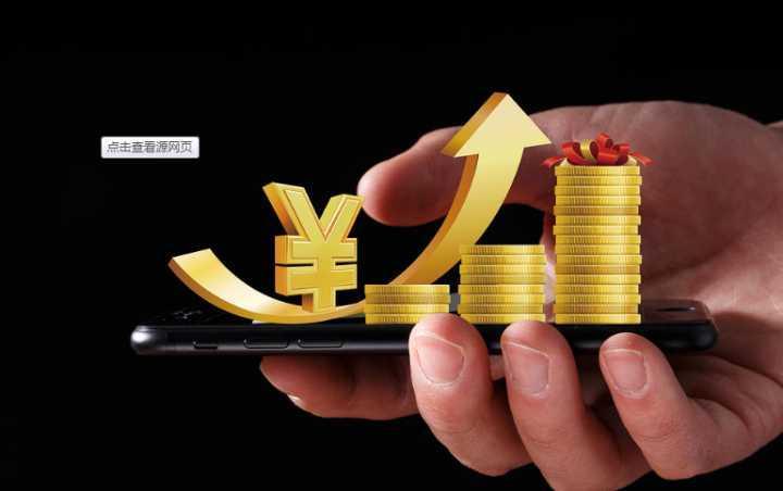 货币市场基金是什么_货币基金是什么?怎么选收益高?(含福利) - 知乎