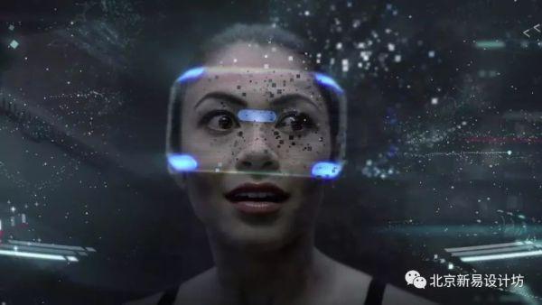 虚拟现实(VR)技术在生活中的应用【设计思维】
