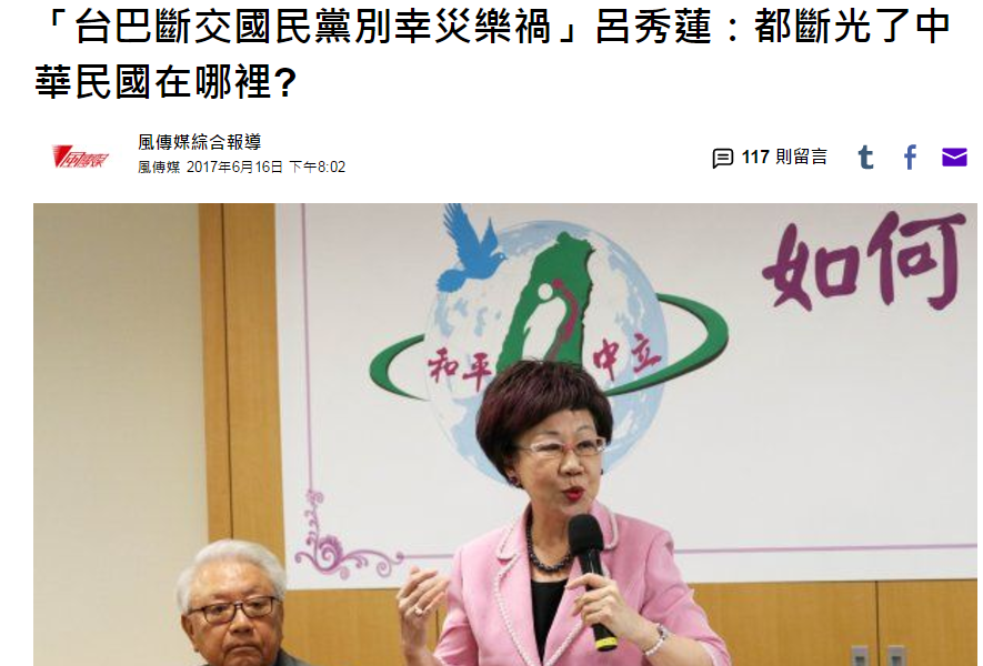 understanding taiwan independence Get used to drills, china tells taiwan members of a taiwanese independence group and taiwan's government has accused beijing of not understanding.
