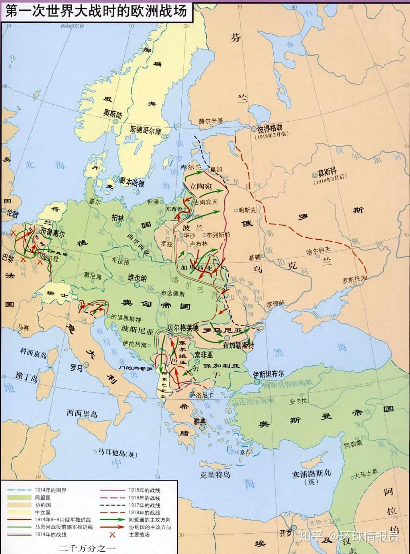 同盟 三国