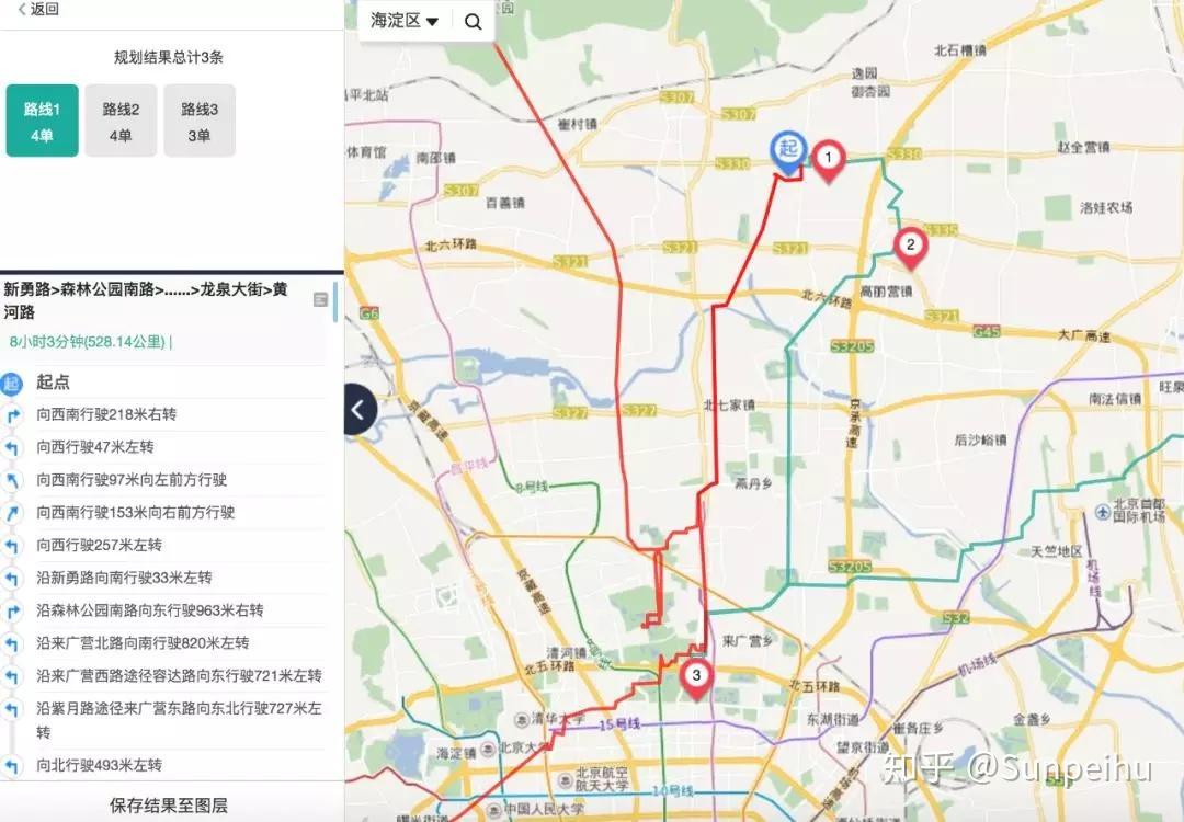 怎样提高工作效率_关于同城配送路线规划的方案的问题? - 知乎