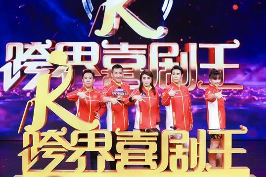 笑傲江湖综艺节目1_搞笑节目推荐 笑死人不偿命的喜剧综艺有哪些 - 知乎