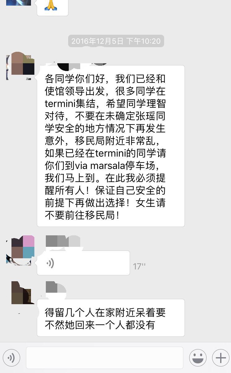 中国 罗马/作为旁观者的感受,看平时的朋友圈,她爸爸真的真的很关心她很...