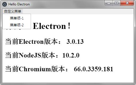 使用Electron打造跨平台桌面应用- 知乎
