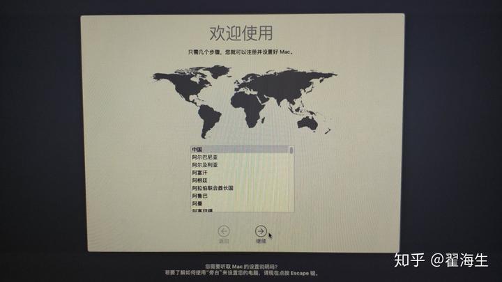 安装实录] Windows 下使用Olarila 镜像安装黑苹果Mojave 10 14 3