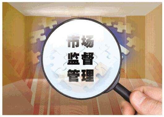 坐标深圳:注册一家深圳公司你必须了解的那点事儿。