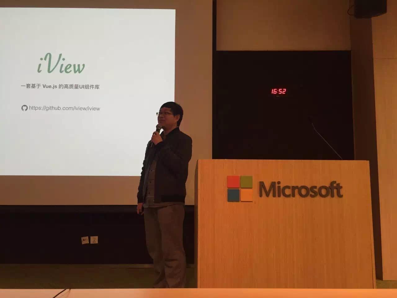 Vue高效UI组件库—iView开发实践