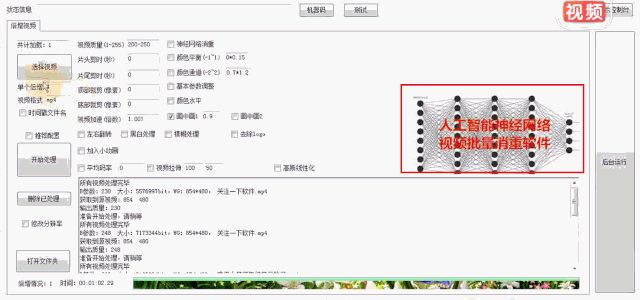 v2-e669dbc487cfeade9532b9f65111228a_b.jpg
