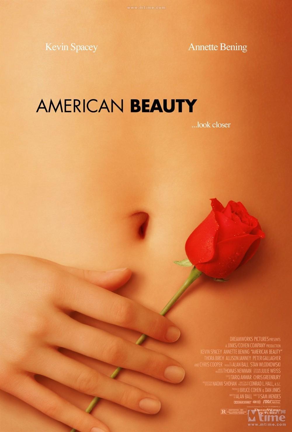 《美国丽人》解析:飞舞的塑料袋,谁才是美国丽人