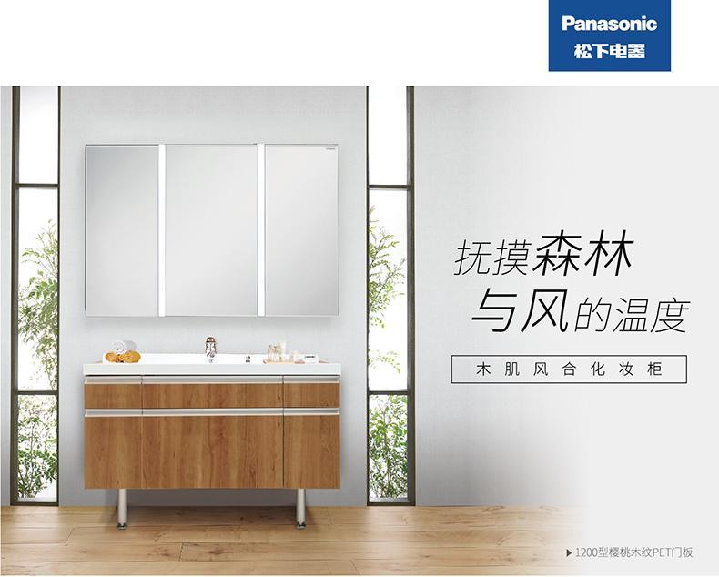 教你如何挑选好的浴室柜
