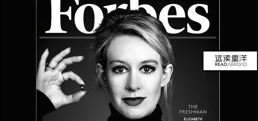 """深度:女版""""乔布斯""""覆灭记!硅谷美女CEO被曝百亿美元大骗局   远读重洋"""