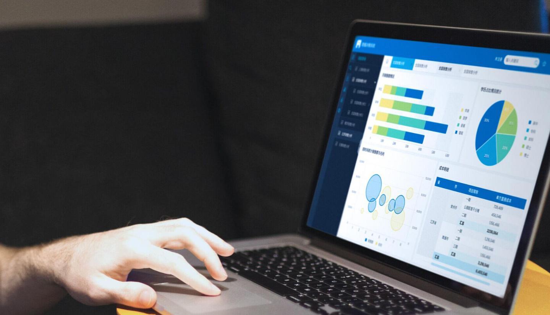 如何设计一个数据平台?