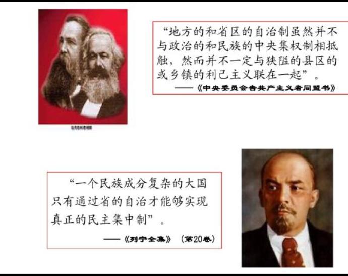 为什么说实行民族区域自治是历史发展的必然选